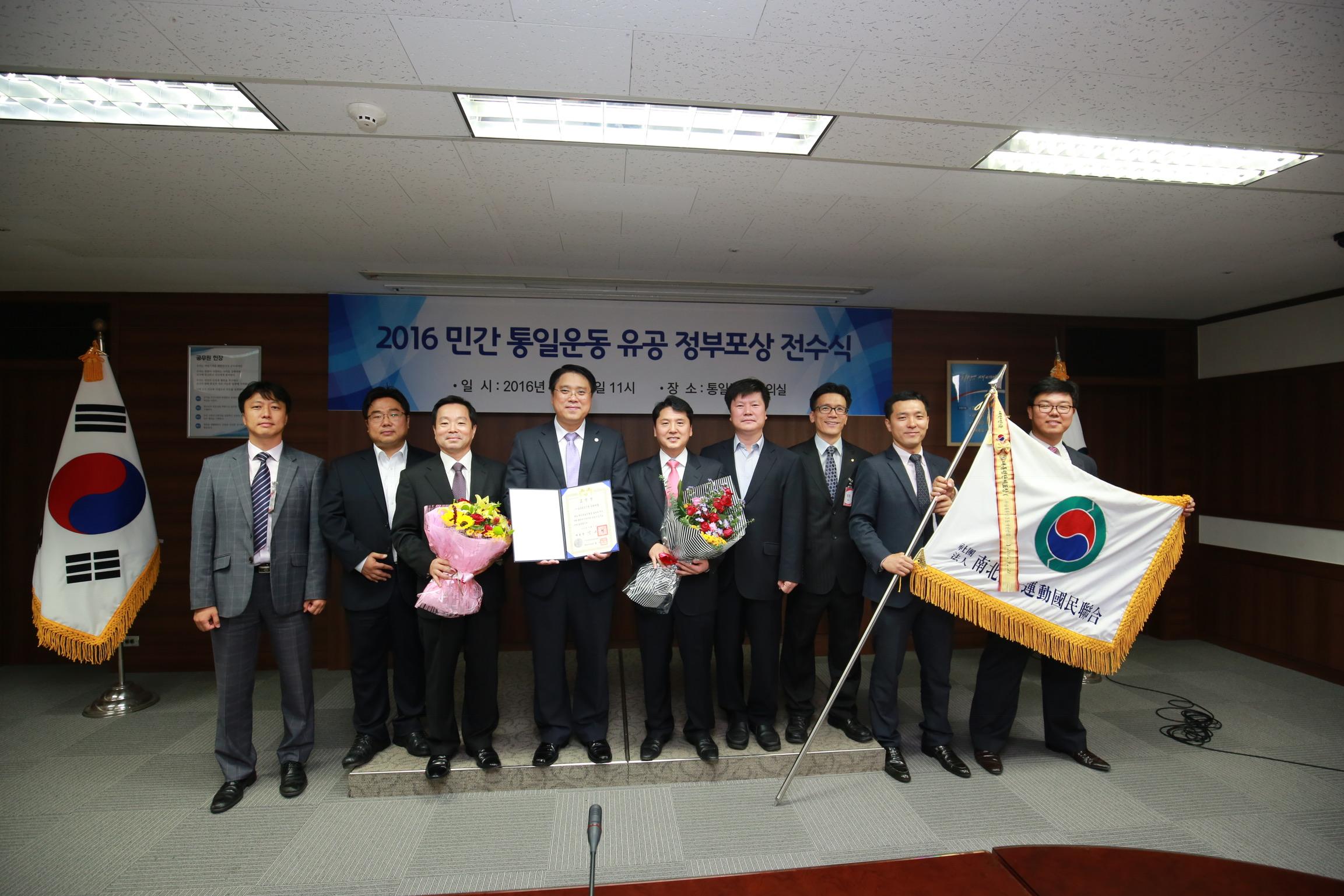 7. 국민연합 직원들.jpg