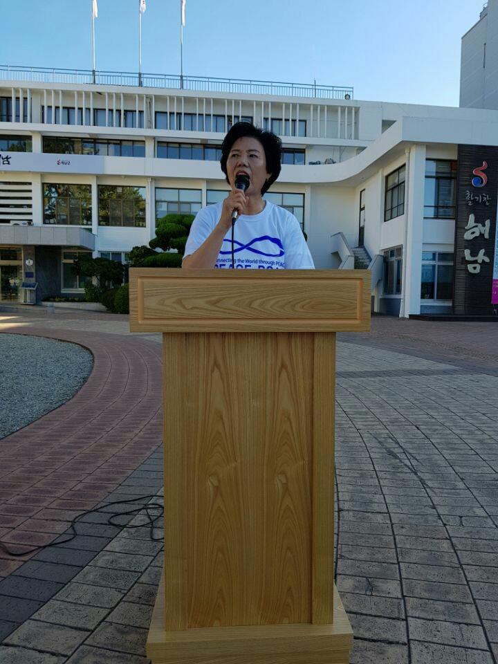 축사 이순이 해남군의회 의장.jpg