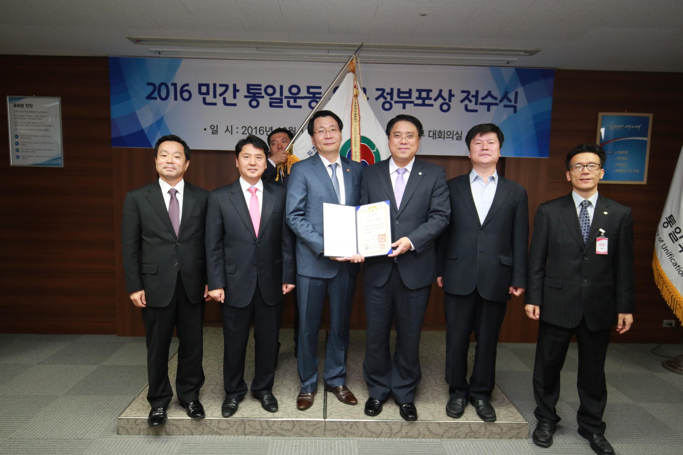 3. 국민연합 직원과 기념사진.jpg